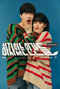 Love with Flaws พากย์ไทย Ep 1-4