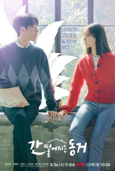 My Roommate is a Gumiho (2021) พากย์ไทย Ep 1-16 (จบ)