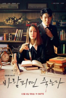 Cheat On Me, If You Can (2020) ซับไทย Ep 1-32 (จบ)