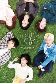 At a Distance Spring Is Green (2021) ซับไทย Ep 1-12 (จบ)