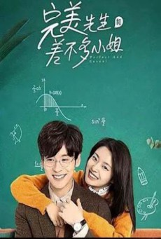 Perfect and Casual (2020) ซับไทย Ep 1-24 จบ