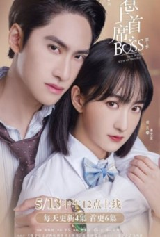 Fall in Love with My Trouble Season 1 (2021) ซับไทย Ep 1-30 (จบ)